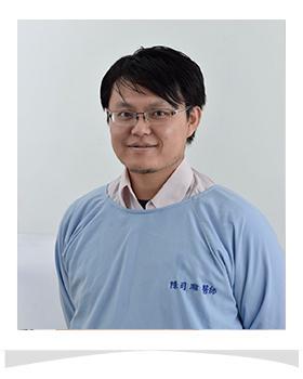 陳司瀚 醫師