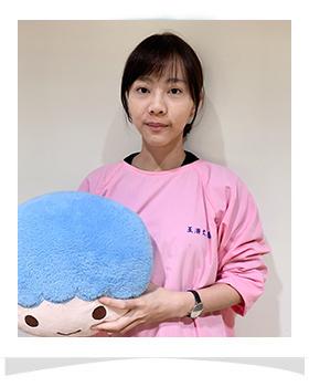 王瀞文 醫師